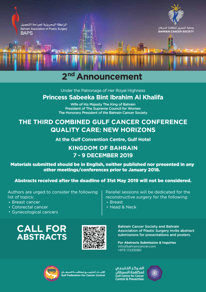The Third Combined Gulf Cancer Conference - Bahrain Cancer
